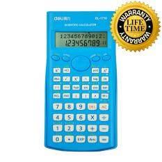 ราคา Scientific Calculator เครื่องคิดเลขวิทยาศาสตร์ สีฟ้า ยี่ห้อ Deli รุ่น 1710A Deli ใหม่