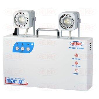 DELIGHT โคมไฟฉุกเฉิน 10ชั่วโมง 2x3.8วัตต์ แอลอีดี DLEM-238L10 สีขาว