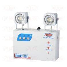 ซื้อ Delight โคมไฟฉุกเฉิน 5ชั่วโมง 2X3 8วัตต์ แอลอีดี Dlem 238L5 สีขาว ออนไลน์