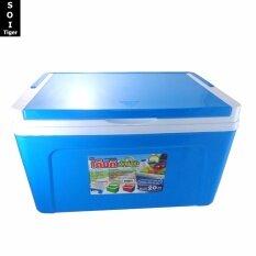 ราคา Denki Extra Cooler กระติกน้ำแข็ง ทรงเหลี่ยม 20 ลิตร ออนไลน์ กรุงเทพมหานคร