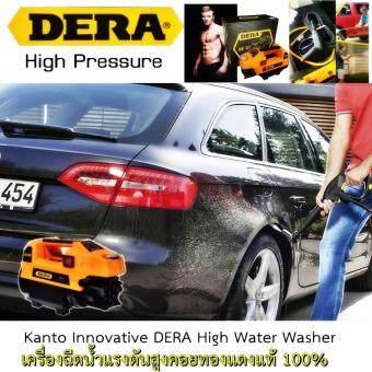 DERA High Water Pressure Washer / DK-K2 Induction ดีร่า เครื่องฉีดน้ำแรงดันสูงคอยทองแดงแท้ 100% ปืนสั้นเกลียวทองเหลือง แข็งแรง ช่างแอร์ สนามหญ้า และสวน คาร์แคร์ ล้างรถ มีระบบ AUTO STOP