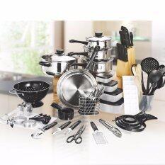 ซื้อ Design Home Kitchen 80 Pcs Starter Set Hlkd Ks18004 ชุดเครื่องครัวเบื้องต้น Design Home ออนไลน์