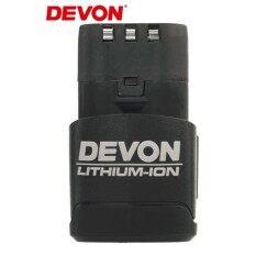 โปรโมชั่น Devon ลิเธียม แบตเตอรี่ รุ่น 5120 Li 12
