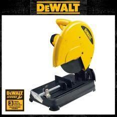 ซื้อ Dewalt เครื่องตัดไฟเบอร์ 2200W 14นิ้ว รุ่น D28720 สมุทรปราการ