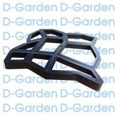 ราคา Dgardenไอเดียงานตกแต่งพื้นระเบียง D1 ลายหินเล็ก ขนาด42X43หนา4ซม Dgarden กรุงเทพมหานคร