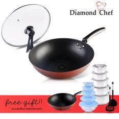 ซื้อ Diamond Chef Pan Set เซทกระทะ 32 ซม พร้อมฝา แถมฟรี กระทะ 32 ซม หม้อแขกกลาง ชามแก้วและเซททัพพี ตะหลิว ออนไลน์