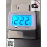 ทบทวน Digital Ac Voltmeter Lcd Digital Voltmeter Volt Monitor Ac 110V 220V Household Ac Panel Meter Euro Eu Plug 80 300V Blue Backlight Voltage Tester Tvs Banmoh