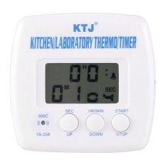 ส่วนลด Digital Lcd Display Food Thermometer Timer Cooking Kitchen Bbq Probe Meat Unbranded Generic