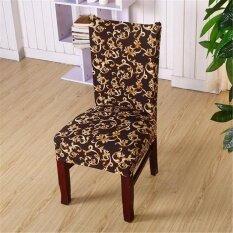 ทบทวน Dining Room Wedding Banquet Chair Covers Party Stretch Spandex Seat Decoration Intl