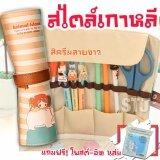 ขาย ถุงผ้า ม้วนเก็บดินสอ ปากกา งาน Diy สไตล์เกาหลี สีครีม ลายขาว ถูก