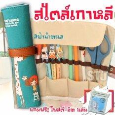 ขาย ถุงผ้า ม้วนเก็บดินสอ ปากกา งาน Diy สไตล์เกาหลี สีฟ้าน้ำทะเล ราคาถูกที่สุด