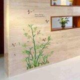 ซื้อ Diy Plant Removable Wall Decal Family Home Sticker Mural Art Home Decor Intl Erpstore ออนไลน์