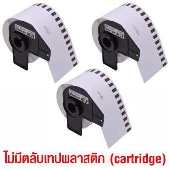 ม้วนฉลากกระดาษสติ๊กเกอร์ DK-22205 label roll จำนวน 3 ม้วน ขนาด 62mm*30.48m