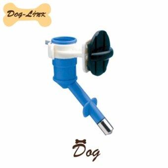 Dog-Link ที่ให้น้ำพลาสติกสำหรับสุนัข (สีน้ำเงิน) DY-2
