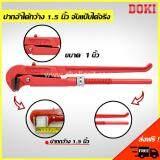 ซื้อ Doki ประแจจับแป๊บ 2 ขา ขนาด 1 รุ่น Dk 6958 ถูก ไทย