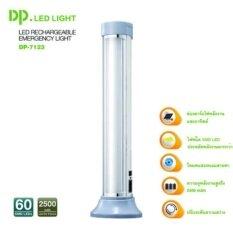 ขาย Dp Led Light โคมไฟฉุกเฉิน ลอย แขวน 82 Led แบตเตอรี่ความจุ 3900 Mah รุ่น Dp 7124 สีขาว Dp ถูก