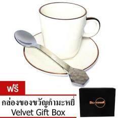 ขาย ซื้อ Dr Kapsel ชุดถ้วยกาแฟ จานรอง ช้อนสเตนเลส New Bone Ceramic ขอบทองแดง แถมฟรีกล่องของขวัญกำมะหยี่