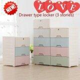 ซื้อ Drawer Type Of Modern Locker 3 Stories Intl ถูก