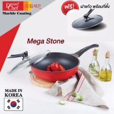 กระทะเคลือบเมก้าสโตน รุ่น เมก้าสโตน ขนาด 30 ซม. (ดำ-แดง) ฟรี! ฝาครอบแก้วขาตั้งได้ : กระทะ ทรงลึก กระทะเคลือบ Non Stick ผลิตจากประเทศ เกาหลี Made In Korea.