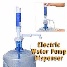 ราคา เครื่องปั้มน้ำดื่มอัตโนมัติ ที่ปั้มน้ำมือถือ ที่ปั้มน้ำดื่ม ขวดน้ำ ถังน้ำ Drinking Water Pump Dispenser เป็นต้นฉบับ Achute