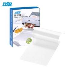 ซื้อ Dsb 80Mic 3 Laminating Film Clear Sheet Eva Bond For Photo Paper Laminating Home Studio Office Supply100 Sheets Intl ใหม่