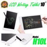 Dt Lcd Writing Tablet กระดานโน้ตแพต เขียนได้ลบได้ ขนาด10นิ้ว Dt ถูก ใน ไทย