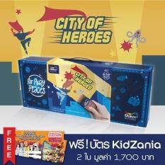 ทบทวน ที่สุด ชุดตกแต่งผนัง Dulux Far Away Places City Of Heroes