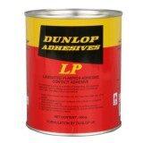 Dunlop กาวยาง อเนกประสงค์ 600 กรัม Contact Adhesive Dunlop ถูก ใน กรุงเทพมหานคร