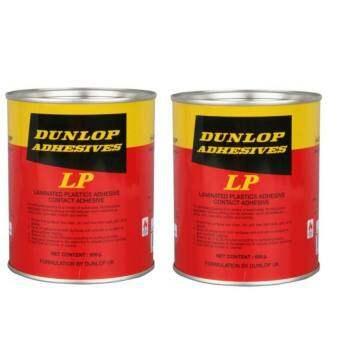 Dunlop (x2 กป) กาวยาง อเนกประสงค์ 600 กรัม Contact Adhesive