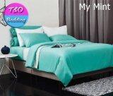 ทบทวน Dunlopillo ชุดผ้าปู ผ้านวม Softatex สีพื้น รุ่น Mymint Dunlopillo