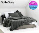 ส่วนลด Dunlopillo ชุดผ้าปู ผ้านวม Softatex สีพื้น รุ่น Stategrey