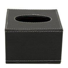 ขาย Durable Black Pu Leather Magnetic Tissue Paper Box Holder Case Home Car Office S 110 110 75Mm Intl ออนไลน์ ใน จีน