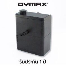 ขาย Dymax เครื่องกรองในตู้ปลาและเต่า Ez Filter Ef 20 สำหรับตู้ขนาด 40 ซม 60 ซม สีดำ Dymax ใน กรุงเทพมหานคร