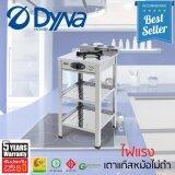 ซื้อ Dyna Home เตาแก๊ส สแตนเลส แบบตั้งพื้น หัวเตาอินฟาเรด รุ่น Df 483 Silver ถูก