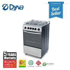 ทบทวน Dyna Home เตาอบ เตาอบแก๊ส Gas Oven4 หัวเตาบน รุ่น Df 5050 G Silver Dyna Home