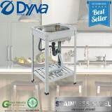 ซื้อ Dyna Home ซิ้งค์ล้างจาน หนึ่งหลุม สแตนเลส Sink หนา 6Mm พร้อมขาและชั้นวาง รุ่น Dh 5040 T ถูก