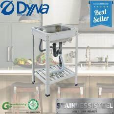 ราคา Dyna Home ซิ้งค์ล้างจาน หนึ่งหลุม สแตนเลส Sink หนา 6Mm พร้อมขาและชั้นวาง รุ่น Dh 5040 T เป็นต้นฉบับ