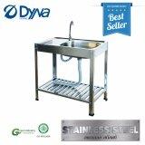 ราคา Dyna Home ซิ้งค์ล้าางจาน หนึ่งหลุม สแตนเลส อ่างล้างจาน มีที่พักจาน Sink หนา0 6Mm พร้อมขาและชั้นวาง รุ่น Dh 7545 T ใน ไทย