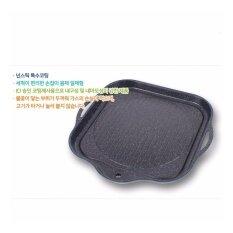 ซื้อ E Joeun Korean Best Selling Non Stick Coating Cooking Barbecue Square Grill E 900 Intl Unbranded Generic เป็นต้นฉบับ