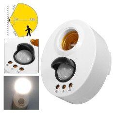 ราคา E27 Infrared Motion Pir Sensor Adjustable Delay Induction Lamp Holder Switch Intl ถูก