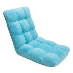 ราคา Easy เก้าอี้ญี่ปุ่น ปรับได้ 3 ระดับ ขนาด 100 X 43 X 13 ซม ผ้าไมโครไฟเบอร์ สีฟ้า เป็นต้นฉบับ