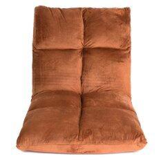 ซื้อ Easy เก้าอี้ญี่ปุ่นหนานุ่ม ปรับได้ 5 ระดับ สีน้ำตาลช็อคโกแลต Easy ถูก