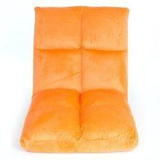 ซื้อ Easy เก้าอี้ญี่ปุ่นหนานุ่ม ปรับได้ 5 ระดับ สีส้ม ออนไลน์ ไทย