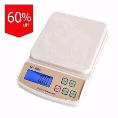 ส่วนลด สินค้า Electronic Scale Max 10Kg รุ่น Sf 400A White
