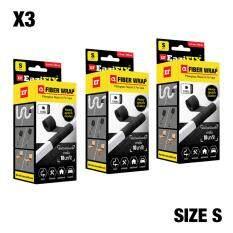 ราคา Eazifix Fiberwrap Size S Pack 3 เทปอิพ็อกซี่ไฟเบอร์กลาสซ่อมแซมอเนกประสงค์ Pack 3 Eazifix