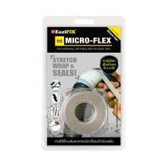 ส่วนลด Eazifix Micro Flex สีเทา เทปซิลิโคนพันละลายชนิดกันนํ้าอเนกประสงค์ Eazifix กรุงเทพมหานคร