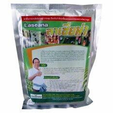 ซื้อ สินค้าการเกษตร เชื้อราบิวเวอร์เรีย เมธาไรเซียม ใช้กำจัดเพลี้ย ศัตรูพืช ถูก