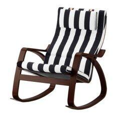 เก้าอี้โยก Me Time ใหม่ล่าสุด