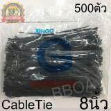 ซื้อ เคเบิ้ลไทร์ Cable Tie สายรัดเคเบิ้ลไทร์ หนวดกุ้ง สายรัดไนลอน 500เส้น ยาว 8 นิ้ว สีดำ Bb Shop ออนไลน์