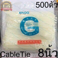 ซื้อ เคเบิ้ลไทร์ Cable Tie สายรัดเคเบิ้ลไทร์ หนวดกุ้ง สายรัดไนลอน 500เส้น ยาว 8 นิ้ว สีขาว ถูก